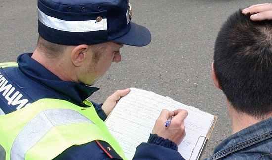инспектор выписывает нарушителю штраф