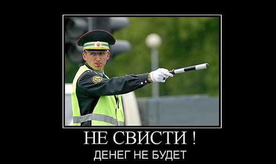 инспектор ДПС на перекрестке