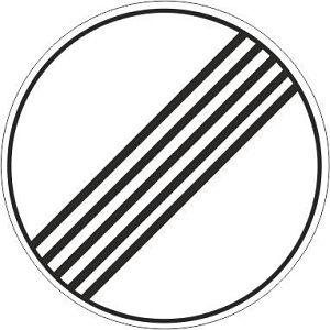 знак 3.31 - конец всех ограничений
