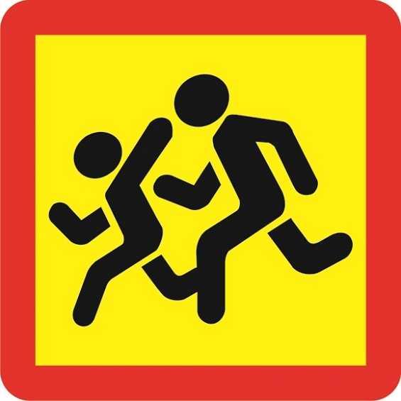 Знак «Осторожно, дети!» на автобусе