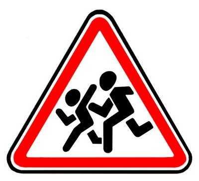 Знак «Осторожно, дети!»