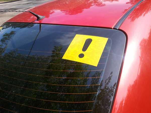 где устанавливать Знак «Начинающий водитель»