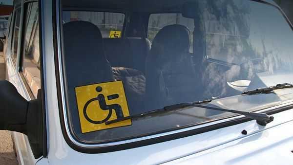где клеить наклейку инвалид за рулем