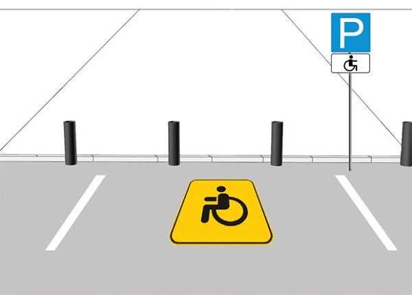Знак и разметка парковка для инвалидов