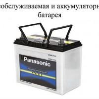 необслуживаемый аккумулятор