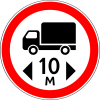 Знак Ограничение длины