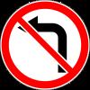 Знак Поворот налево запрещен