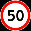 Знак Ограничение максимальной скорости