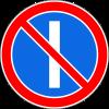 """Знак 3.29 """"Стоянка запрещена по нечетным числам месяца"""""""