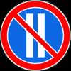 Знак Стоянка запрещена по четным числам месяца