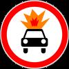 Знак Движение транспортных средств с взрывчатыми и легковоспламеняющимися грузами запрещено