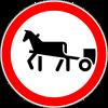 Знак Движение гужевых повозок запрещено