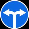 Знак Движение направо или налево