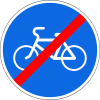 Знак Конец велосипедной дорожки