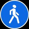 Знак Пешеходная дорожка