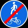 Знак Конец пешеходной и велосипедной дорожки с совмещенным движением (конец велопешеходной дорожки с совмещенным движением)