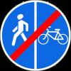 Pyfr Конец пешеходной и велосипедной дорожки с разделением движения (конец велопешеходной дорожки с разделением движения)