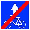 Конец полосы для велосипедистов