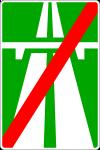 Конец автомагистрали