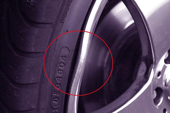 отслаивание диска от шины