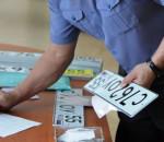 выдача регистрационных номеров в ГИБДД