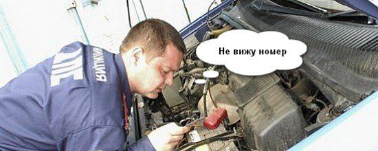 отказ в учете авто