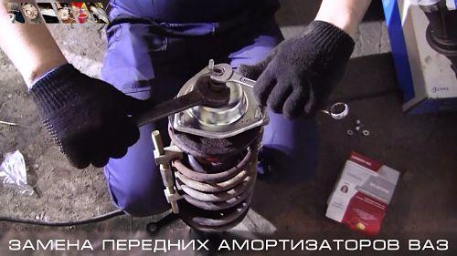 стяжка переднего амортизатора моделей ВАЗ