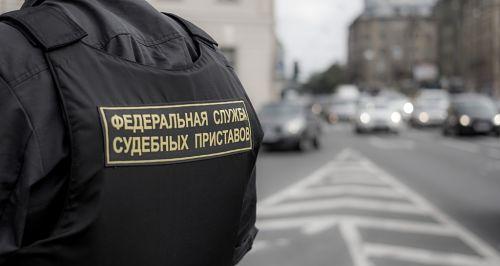 арест авто службой судебных приставов
