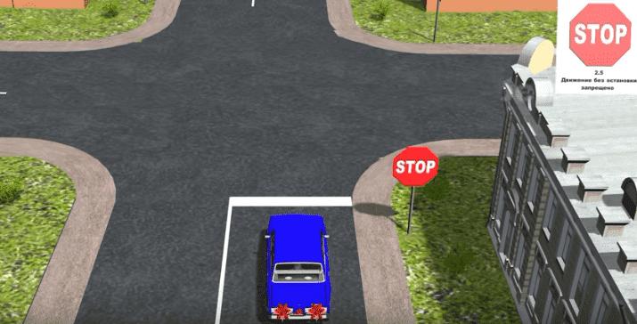стоп-линия на пешеходном переходе