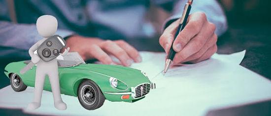 продажа наследованного авто