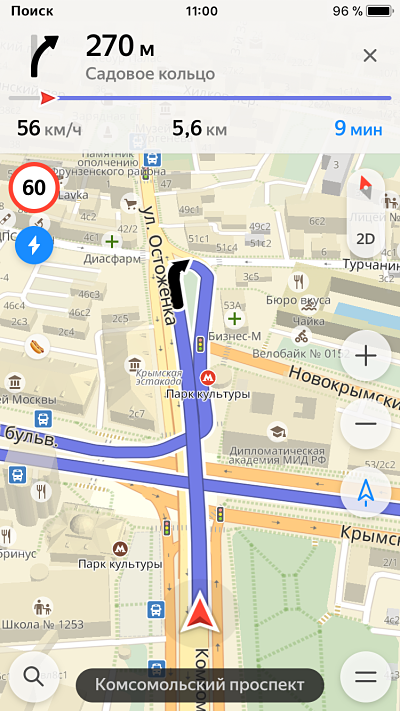 обозначение автомобильной пробки в навигаторе