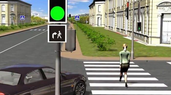 пешеходная секция на светофоре