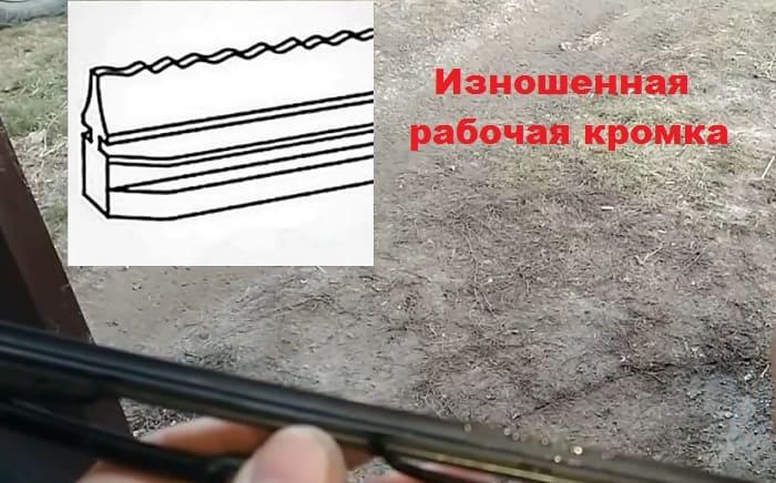 изношенная рабочая кромка дворника машины
